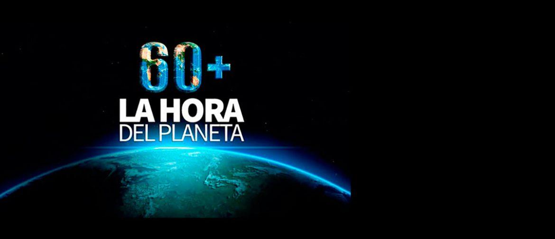 Imagen de la Hora del Planeta
