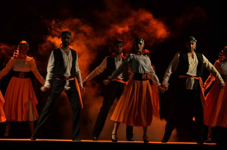 Baile y danzas